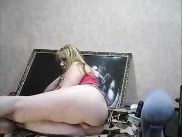 [16-01-21] rachelahhrose private webcam from Chaturbate