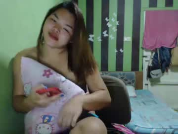 [23-05-19] chubbyasian4u private show from Chaturbate.com