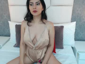 [29-09-20] mary_luu video from Chaturbate.com