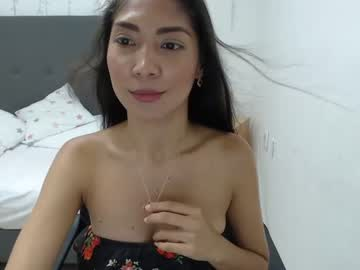 [04-11-20] itchel_25 record video from Chaturbate.com