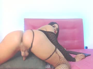 [07-07-20] paulinalc cam video from Chaturbate
