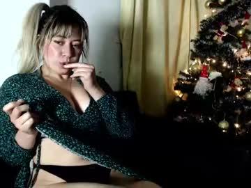 iris_selene chaturbate