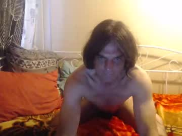 [19-09-21] chrissexyhot1 record webcam video from Chaturbate.com