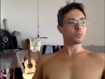 [07-03-21] santos_vapor record private sex video