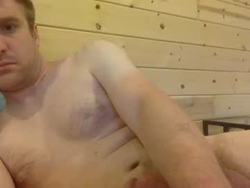 [25-06-19] minnguy1983 record video with toys from Chaturbate.com