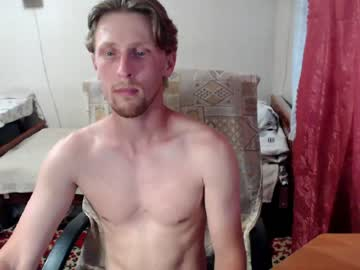 [19-05-19] sky_guy25 public show from Chaturbate.com