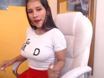 [05-06-19] niaa_33 video with dildo