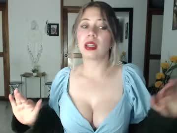 [13-07-21] iris_selene record private sex show