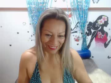 [26-05-20] desire_latin video with dildo from Chaturbate