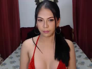 [19-12-18] queenmonicalove public webcam video from Chaturbate.com
