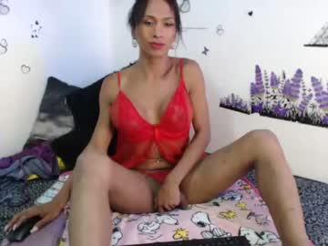 [20-08-21] adara_cocksex public webcam