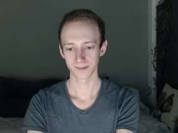 [26-11-20] dreamy_osvald cam video from Chaturbate.com