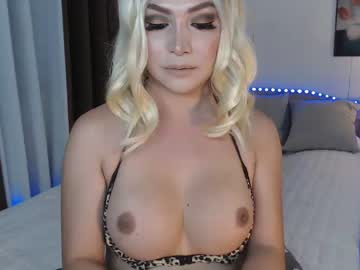 [06-11-20] angelic_fucker69 video with dildo from Chaturbate