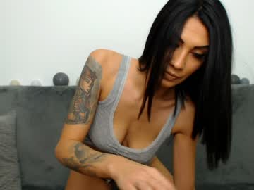 [11-12-19] sexy_adalin record private