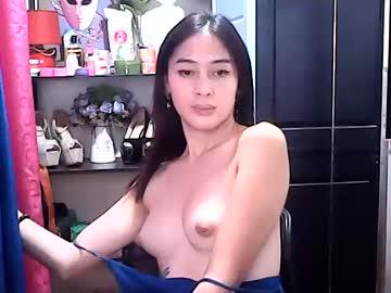 [19-03-21] ursweet_temptation chaturbate private XXX video