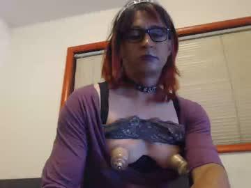 [21-08-18] sissyriann record private sex video