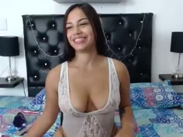 [20-07-21] emily_katie webcam video from Chaturbate