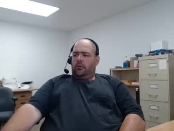 [12-07-21] rover6974 chaturbate public webcam
