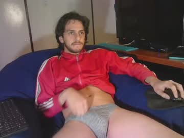 [20-01-21] latincurious0 private show from Chaturbate.com