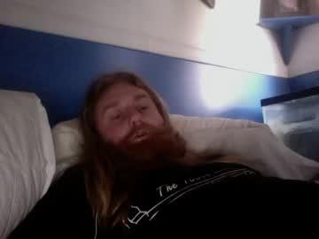 [25-01-21] fuckmeeh24 private webcam from Chaturbate.com